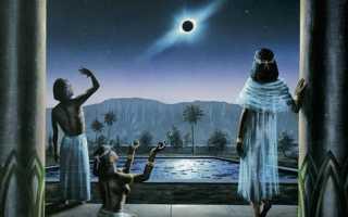Представление Вселенной древними народами