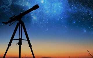 Разделы Астрономии