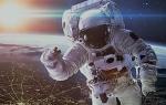Правовой режим космического пространства и небесных тел