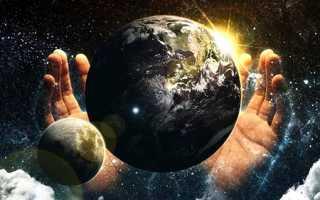 Значение астрономии как философской науки