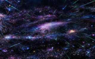 Какая она, наша Вселенная?