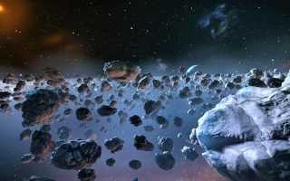 Характеристики астероидов. Что их отличает от других небесных тел?