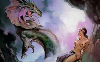 Героический миф о принцессе Андромеде