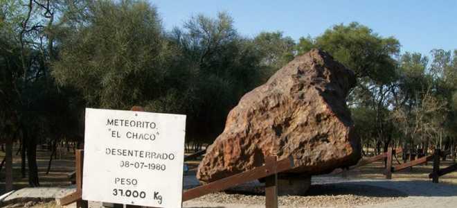 Самый большой метеорит, упавший на Землю