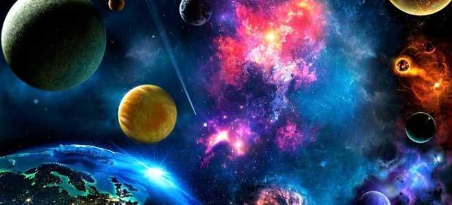 Характеристика планет и их особенности