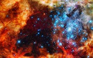 Размеры звёзд во Вселенной и как их вычисляют