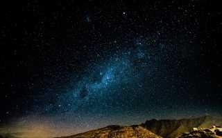 Сколько звезд в наблюдаемой Вселенной