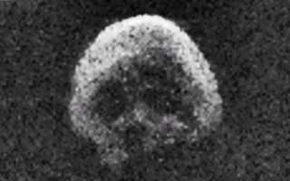 Астероид Череп и его жуткая форма
