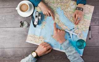 Что нужно знать для переезда за границу?