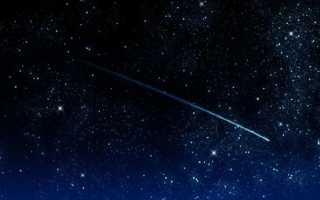 Чем падающая звезда является на самом деле