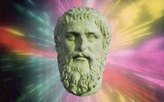 Наука космология гения Аристотеля