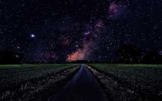 Почему не видно звезд при некоторых условиях