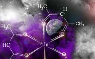 Самый распространённый элемент во вселенной