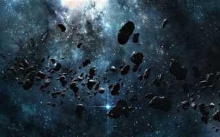 Орбиты астероидов. Как движутся эти небесные тела?