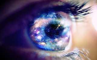 Подсказки Вселенной, которые мы чувствуем каждый день