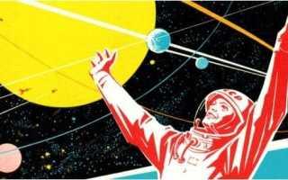 Как развивалась космонавтика?