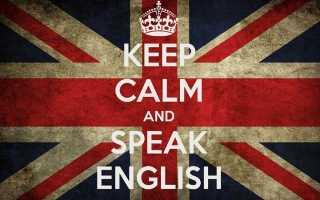 Школа английского языка Sottica