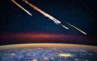 Метеоры и их отличия от других космических тел