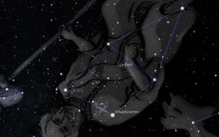 Созвездие Цефей и его трагичная история