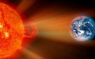 Ближайшая звезда к Земле и сколько до неё лететь