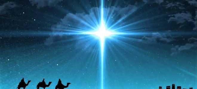 Вифлеемская звезда: чудо или астрономическое явление?