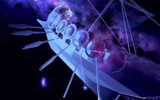 Созвездие Киль — третья и главная часть созвездия Корабль Арго