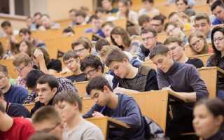 Студворк — биржа помощи студентам