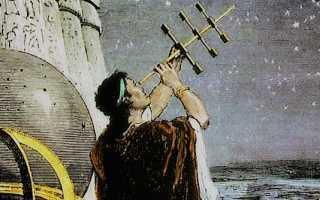 Какой была астрономия в древности?