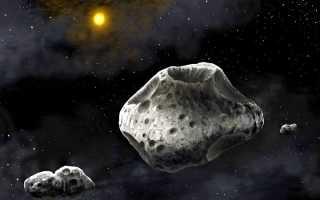Сильвия — первый тройной астероид