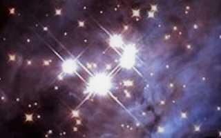 Богатая история небесных созвездий