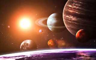 Карликовые планеты — небесные тела, открытые совсем недавно