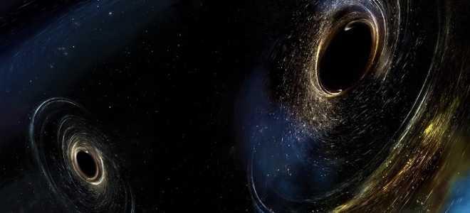 Существуют ли чёрные дыры во Вселенной