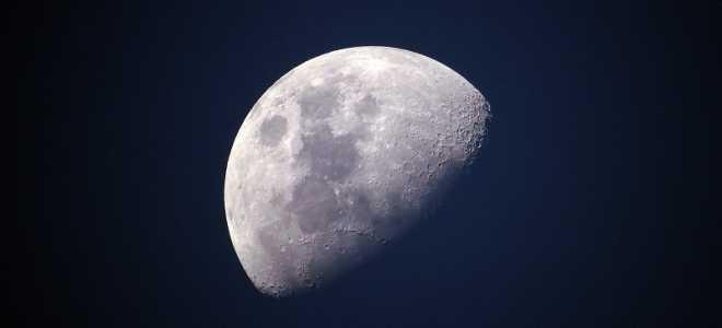 Столкновение Луны с астероидом