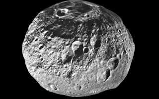 Астероид Веста — самый большой представитель в своём классе