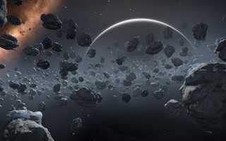 Самые известные астероиды и как им дают имена