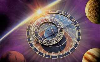 Время в астрономии
