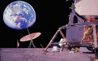 Исследование космического пространства