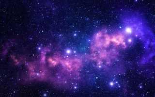 Сколько лет звездам Млечного пути