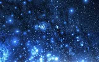 Что такое звезда и как мы видим звёзды