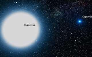 Двойные звезды и чем они особенны