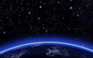 Количество созвездий на небе
