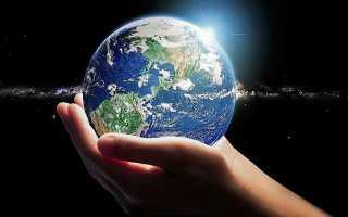 Радиус Земли — характеристика, вычисляемая веками