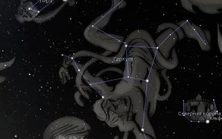 Геркулес — созвездие легендарного героя