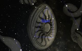 Созвездие Щит — небольшое, но богатое созвездие