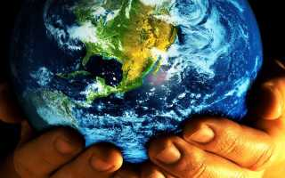 Масса Земли и её особенности