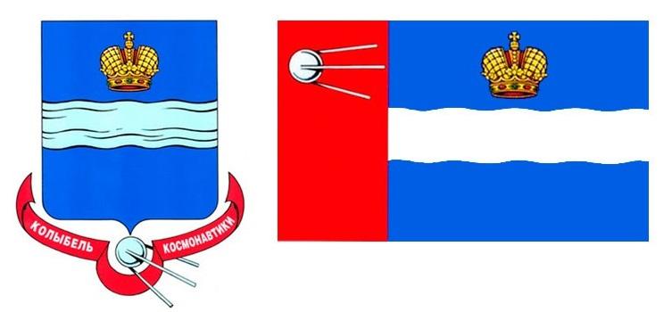 Герб и флаг Калуги