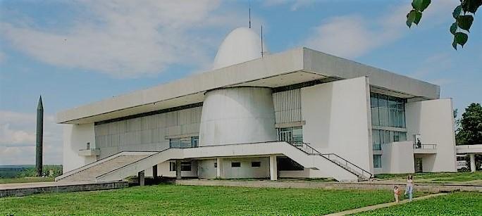 Музей имени Циолковского