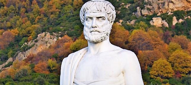 Скульптура Аристотеля