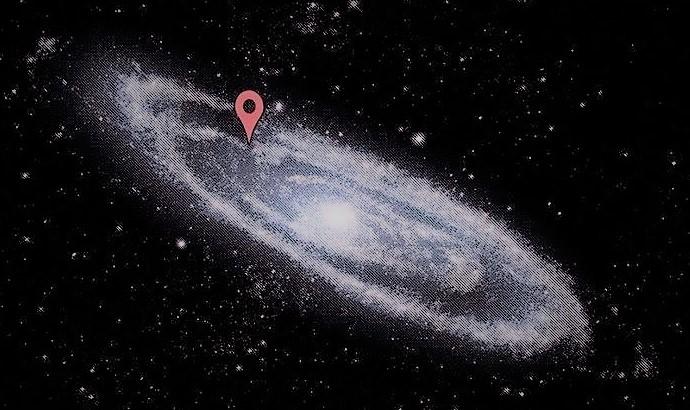 Солнечная система во Млечном пути