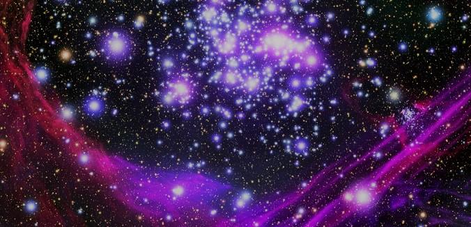 Далёкие галактики